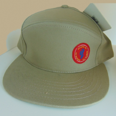 Quintin Snapback Khaki - red decal